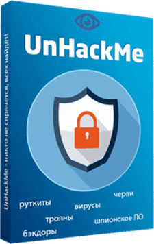 UnHackMe 9.99 LifeTime Crack With Registration Code