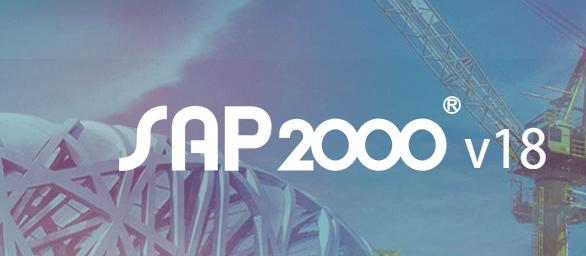 Sap2000 V18 Crack With Activation Number Full Version [Fresh v]